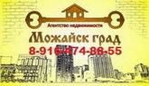 Доска объявлений недвижимость можайска доска объявлений ярмаркарязань